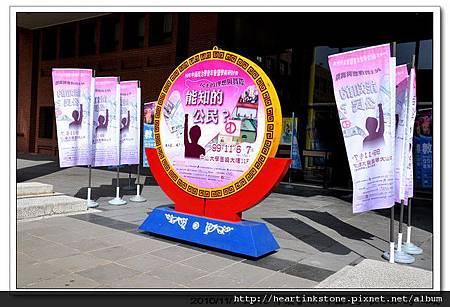 2010中政會_1.jpg