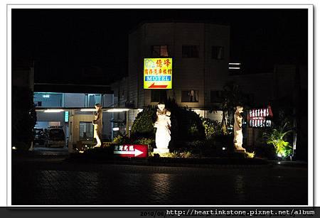 謝師宴(2010_06_18)2.jpg