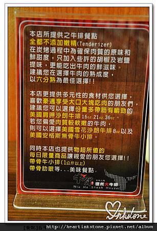 二訪牛賀(20110922)10.jpg