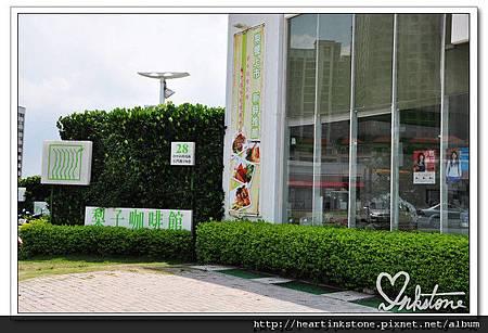 梨子中科店早餐(20110825)1.jpg