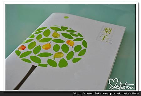 梨子中科店早餐(20110825)8.jpg
