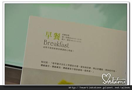 梨子中科店早餐(20110825)10.jpg