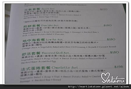 梨子中科店早餐(20110825)11.jpg