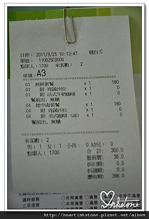 梨子中科店早餐(20110825)12.jpg