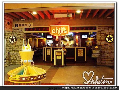 三訪chilis(20110826)1.jpg
