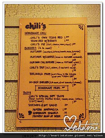 三訪chilis(20110826)5.jpg