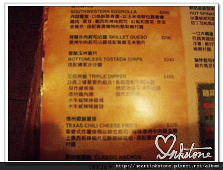 三訪chilis(20110826)9.jpg