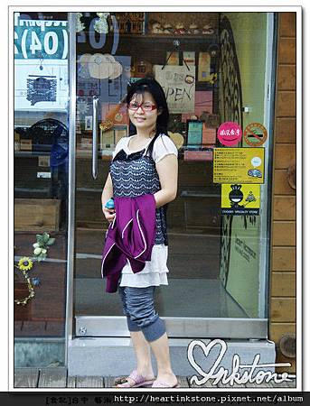 [食記]點心魔法師(20110824)14.jpg