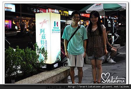 阿茲特克三人套餐(20110809)2.jpg