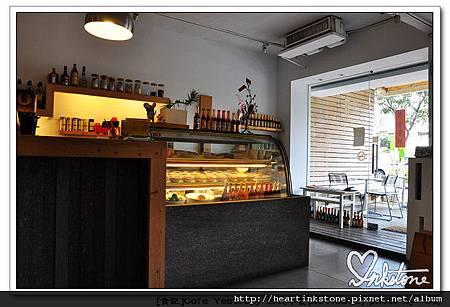 cafe yestoday 早午餐(20110808)3.jpg