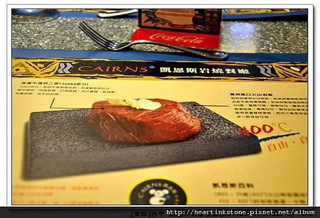 凱恩斯岩燒(20110616)1.jpg