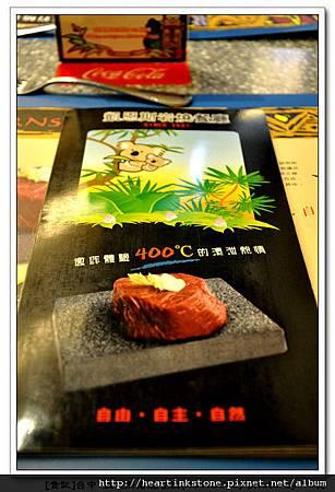 凱恩斯岩燒(20110616)7.jpg