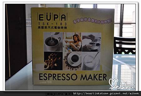 義式咖啡機1.jpg