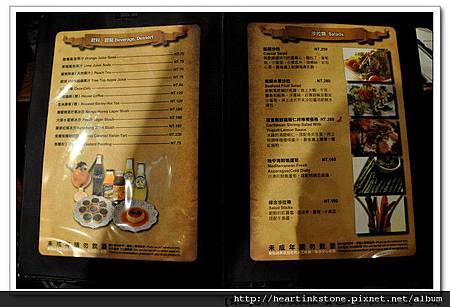 金色三麥(20110511)10.jpg