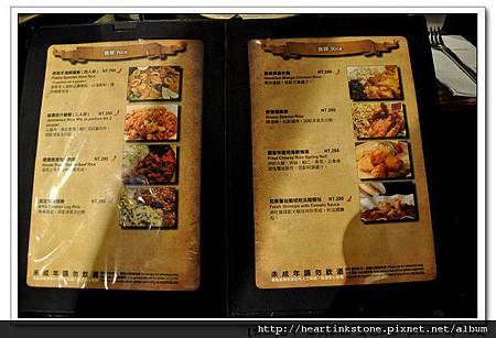 金色三麥(20110511)14.jpg