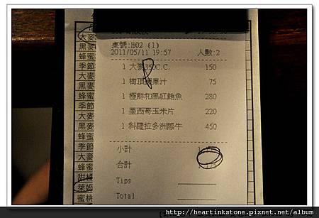 金色三麥(20110511)17.jpg