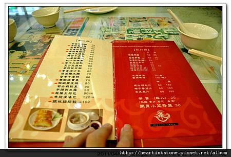 唐人街(20110403)8.jpg