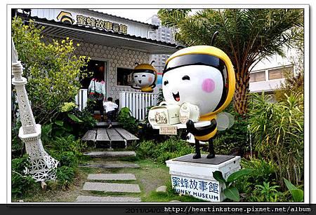 紙箱王(20110403)12.jpg