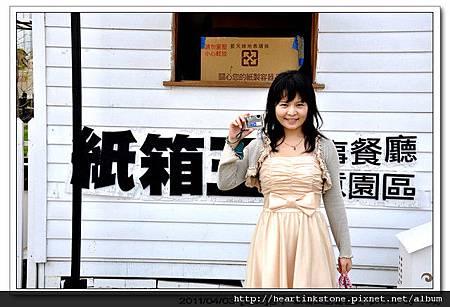 紙箱王(20110403)33.jpg
