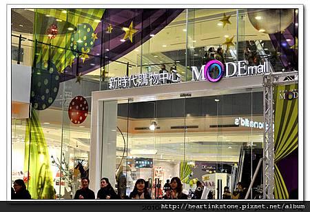 MODE Mall(20101226)1.jpg