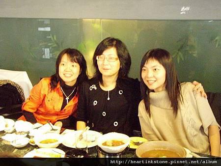 上閤屋(20080823)9.jpg