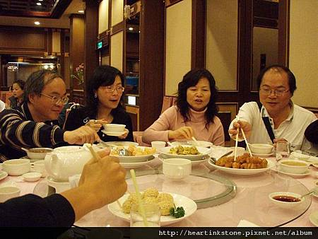 全國大飯店飲茶(2008春節)2.jpg