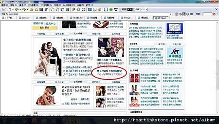 Yahoo首頁文.jpg