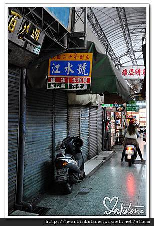 江水號(20111116)3.jpg