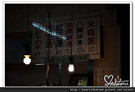 江水號(20111116)10.jpg