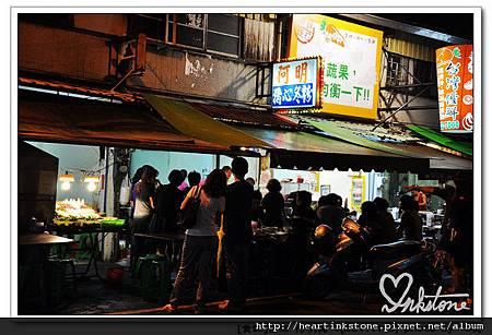 阿明豬心(20111116)1.jpg