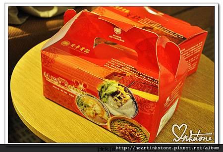 連得堂(20111116)2.jpg