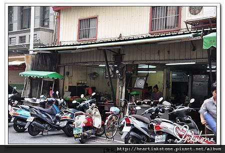 新町鹹粥(20111116)1.jpg