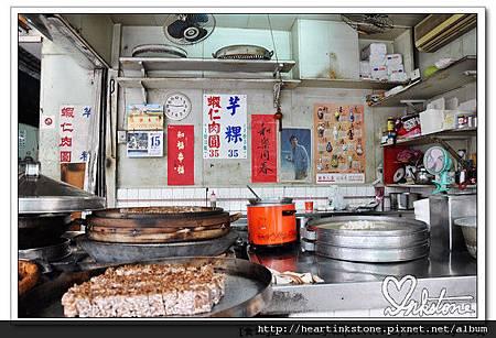 川記芋粿 (20111115)3.jpg