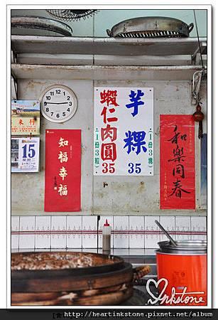 川記芋粿 (20111115)9.jpg