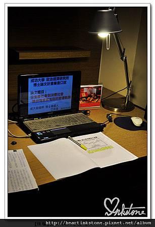 成大會館(20111115)11.jpg