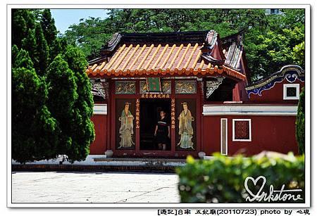 五妃廟(20110723)4.jpg