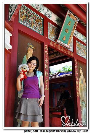 五妃廟(20110723)7.jpg