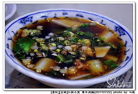 黃牛肉麵(20110722)7.jpg