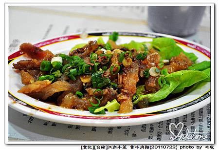 黃牛肉麵(20110722)15.jpg