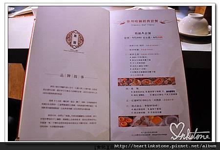 孫園(20110720)6.jpg