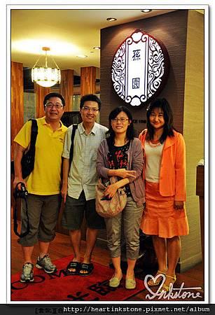 孫園(20110720)23.jpg