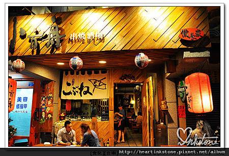 小方舟(20110718)1.jpg