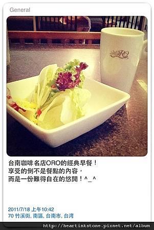 ORO咖啡館(20110718)1.jpg