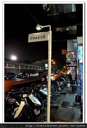 CHADOR(20110518)1.jpg