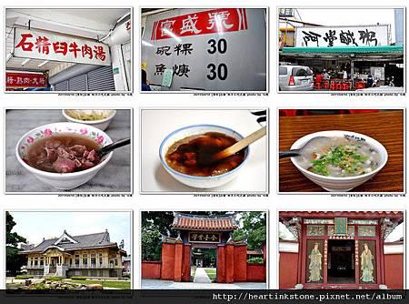 台南小吃巡禮(20110414)1.jpg