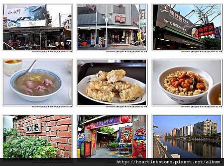 台南小吃巡禮(20110414)2.jpg