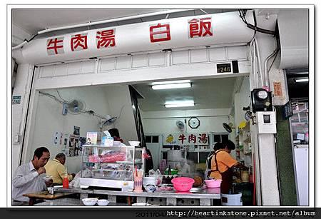 台南小吃巡禮(20110414)4.jpg