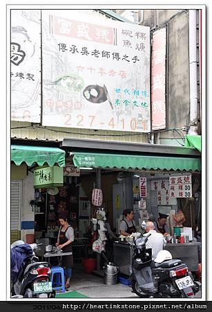 台南小吃巡禮(20110414)7.jpg