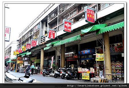 台南小吃巡禮(20110414)8.jpg
