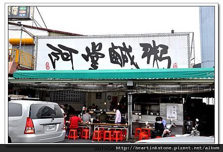 台南小吃巡禮(20110414)12.jpg